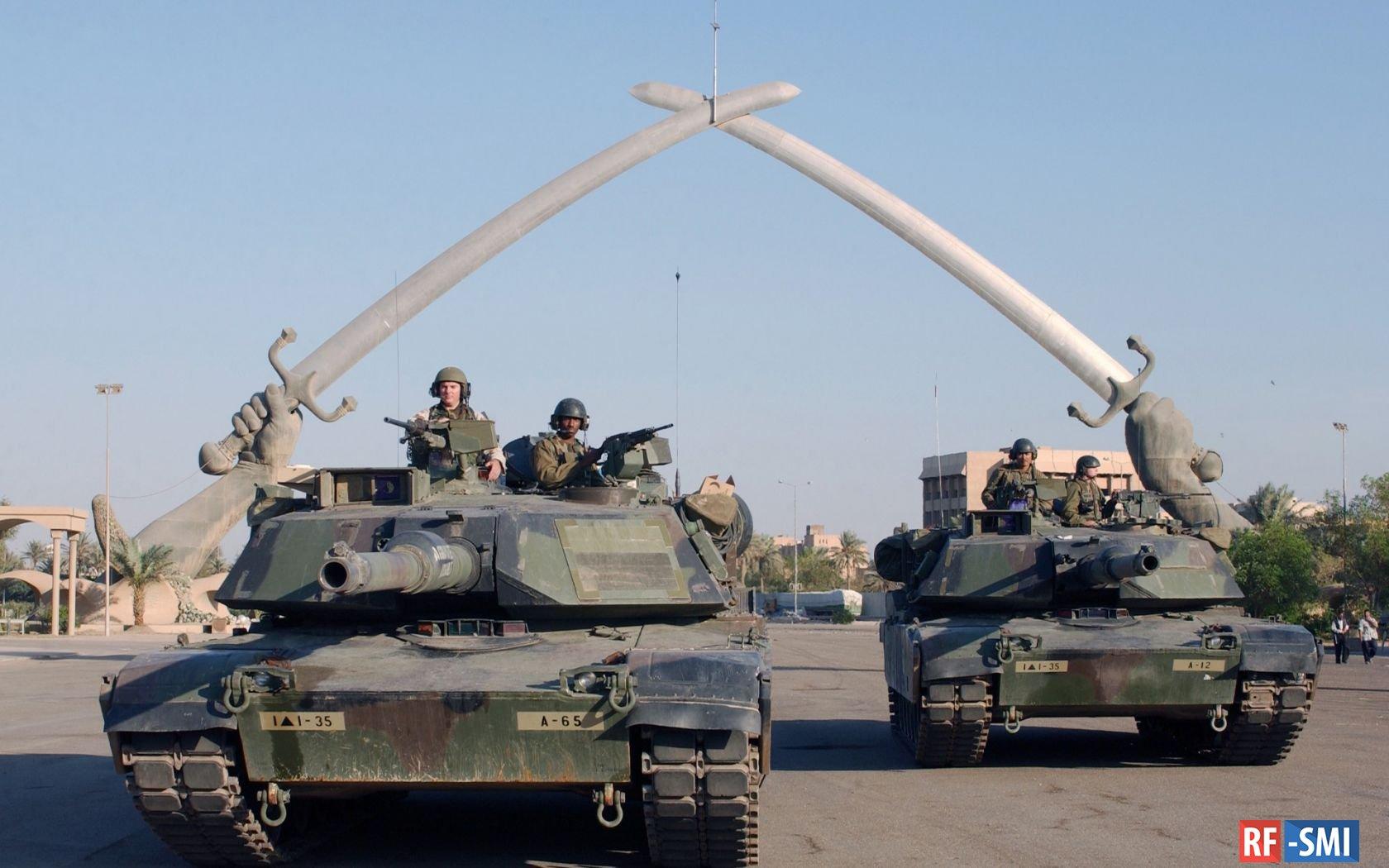 Арка на въезде в Багдад