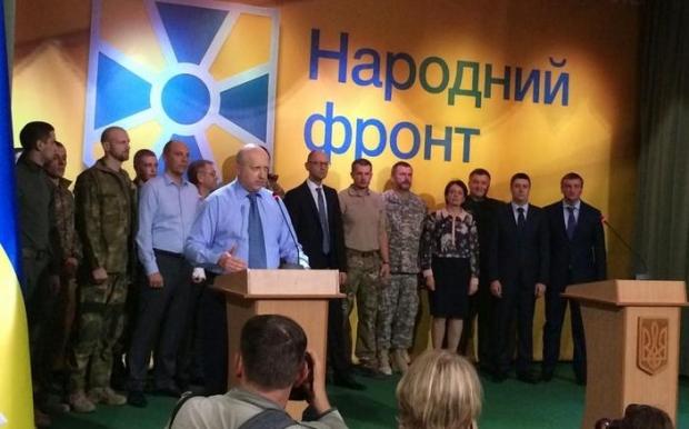 Яценюк и Турчинов разделили должности в своей партии