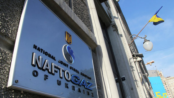 В Нафтогазе объяснили, почему Ровно и Чернигов остались без горячей воды