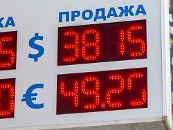 Курс доллара впервые превысил
