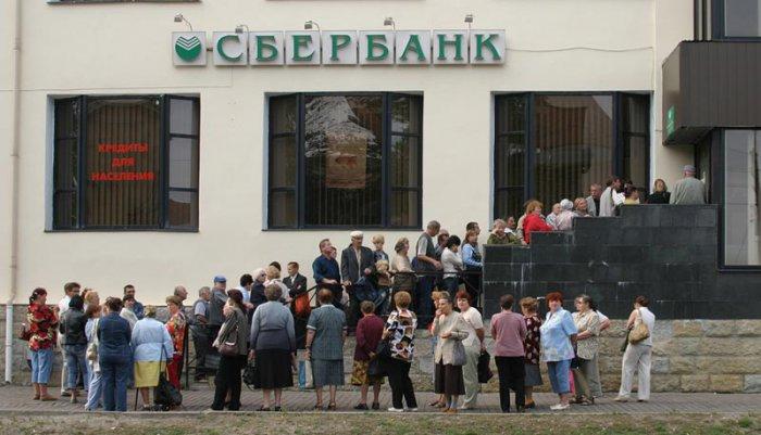 Россияне вывели из банков валюты