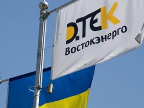 Ахметов пригрозил Киеву экологической катастрофой