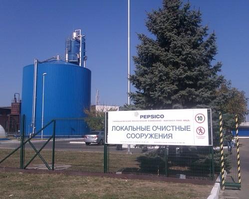 PepsiCo инвестировала 300 миллионов рублей в строительство очистных сооружений