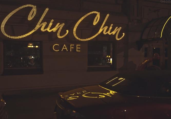 """Убийство возле кафе """"Чин Чин"""""""