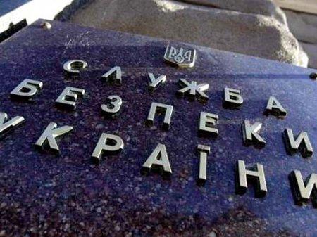 СБУ готовится рассекретить архивы КГБ