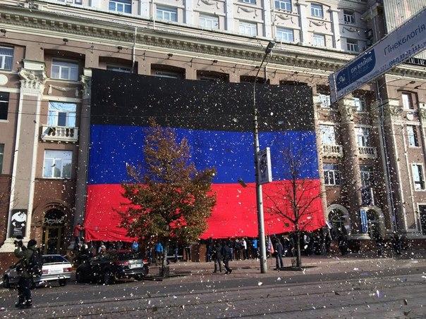 В Донецке отмечают день флага ДНР