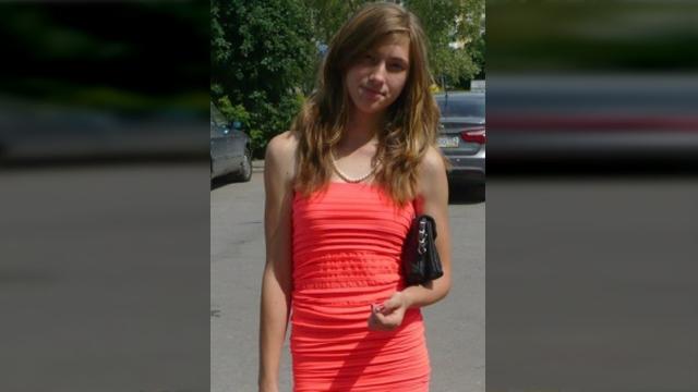 В Нижнем Новгороде ищут 16-летнюю школьницу