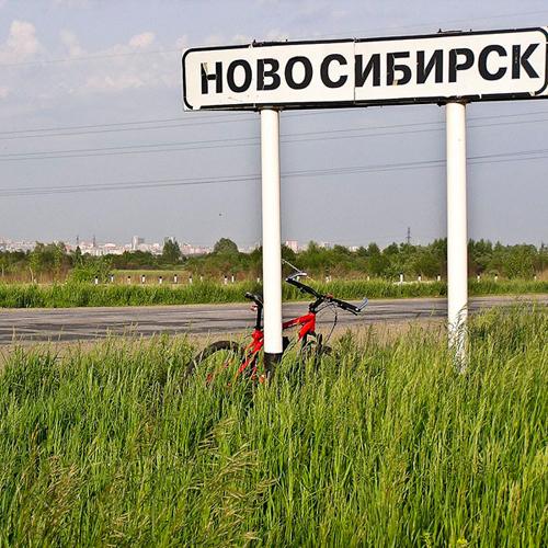 В Новосибирске обсудили экологическую ситуацию в регионе