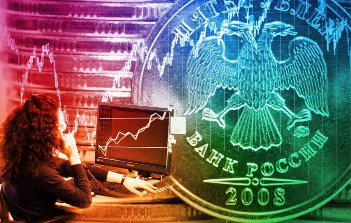Bloomberg назвал Россию самым привлекательным инвестиционным рынком