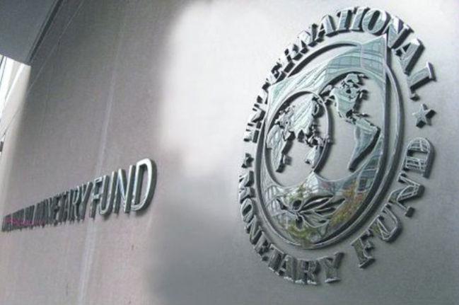 МВФ приветствовал решение Банка России повысить ключевую ставку