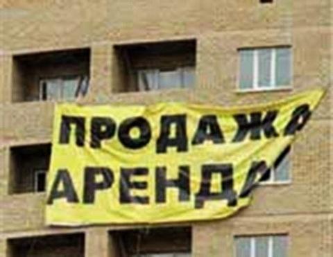 Россиянам раскрыли признаки мошенничества с объявлениями об аренде жилья