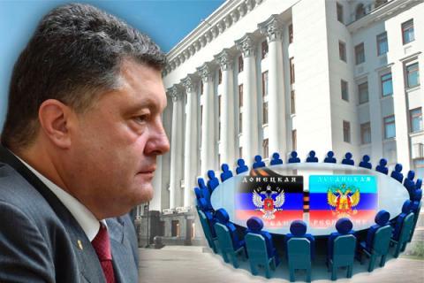 Порошенко хочет отменить закон об особом статусе Донбасса