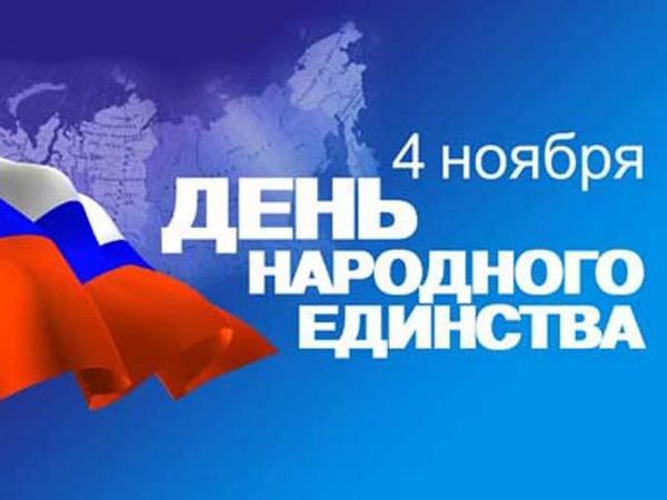 В День народного единства в столичном регионе потеплеет до + 7 градусов