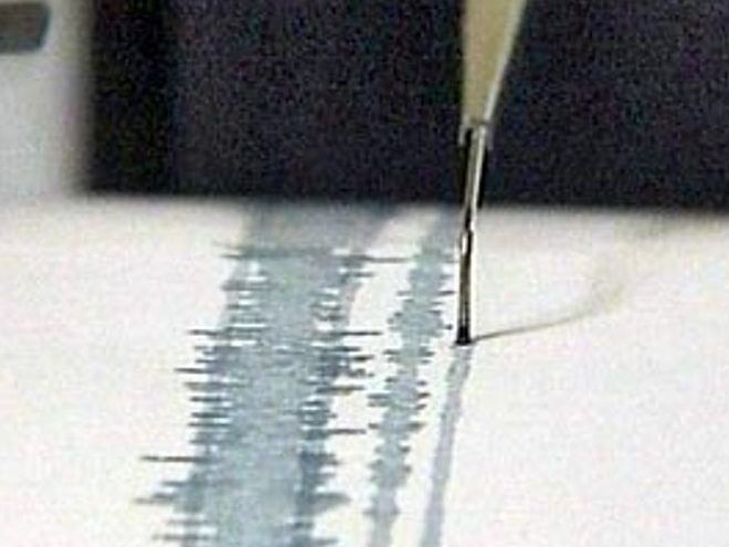 Мощное землетрясение всколыхнуло Чили: в стране объявлена угроза цунами