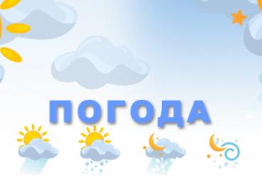 Мороз и солнце задержатся в Москве