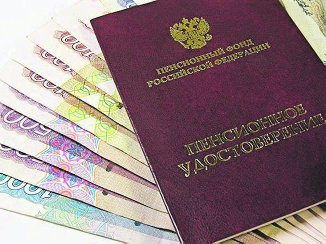 В Совете Федерации пояснили, кому могут понизить пенсию