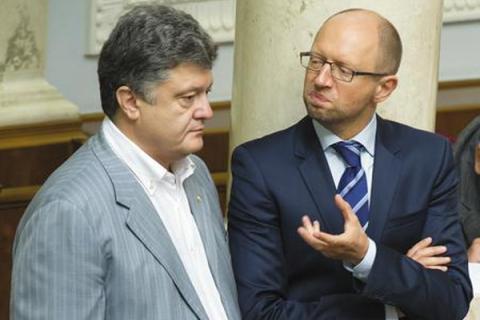 Киев хочет ввести налог для работающих в РФ украинцев — 500 долларов в месяц