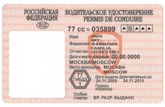 ГИБДД усложняет выдачу водительских прав гражданам России