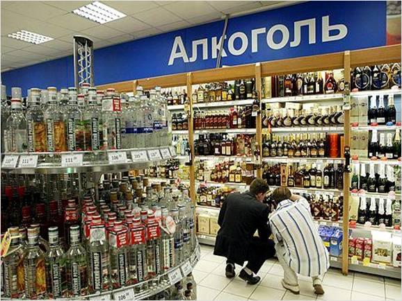 Приобрести алкоголь в Подмосковье можно будет с 08:00 до 23:00.