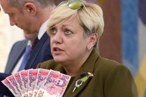 Увеличилось количество стран, где украинская валюта пользуется повышенным спросом