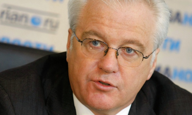 Москва не приемлет претензии США на мировое лидерство