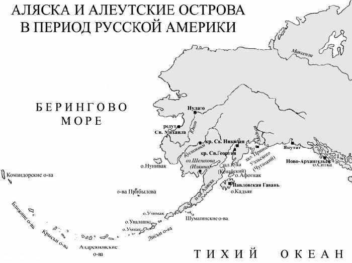 Возвращение Аляски будет отличным подарком России  и лично В. Путину
