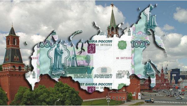 C начала 2016 года ЦБ России напечатал почти триллион рублей