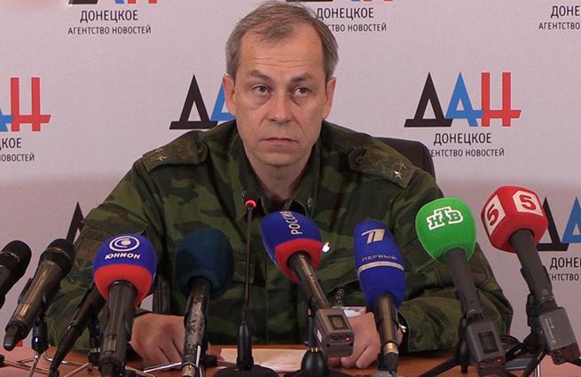 Командование ДНР выступило с экстренным заявлением о ситуации на фронте