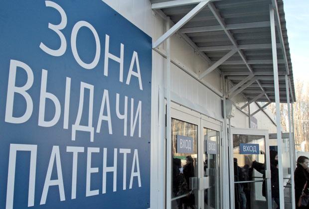 Отток мигрантов из России резко снизил уровень преступности