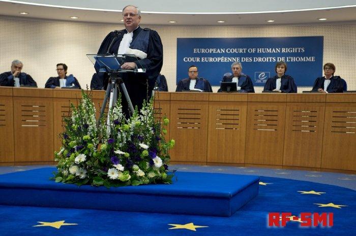 Минюст предупредил о возможном выходе России из-под юрисдикции ЕСПЧ