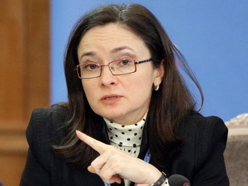 Центробанк России не стал рисковать и сохранил ключевую ставку