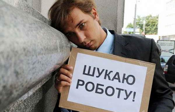 За год Украина потеряла 1,5 млн. рабочих мест
