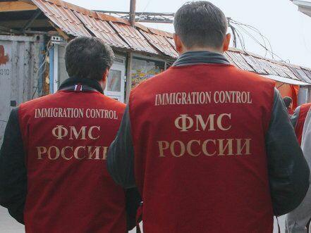 На территории РФ проживают  около 3 млн. нелегалов. Громадная цифра