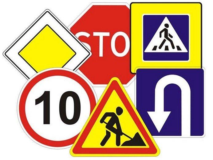 В ГИБДД решили заменить дорожные знаки по всей стране