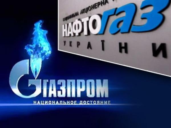 """В """"Нафтогазе"""" прокомментировали предложение """"Газпрома"""" по транзиту"""