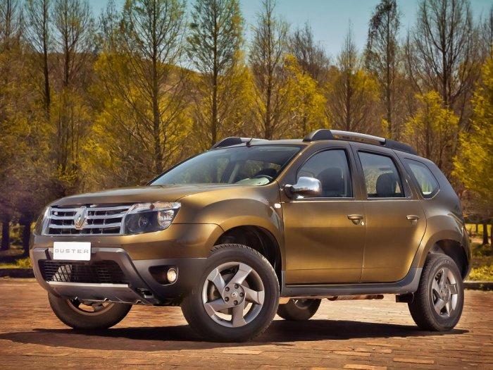 Пять самых дешевых автомобилей в России