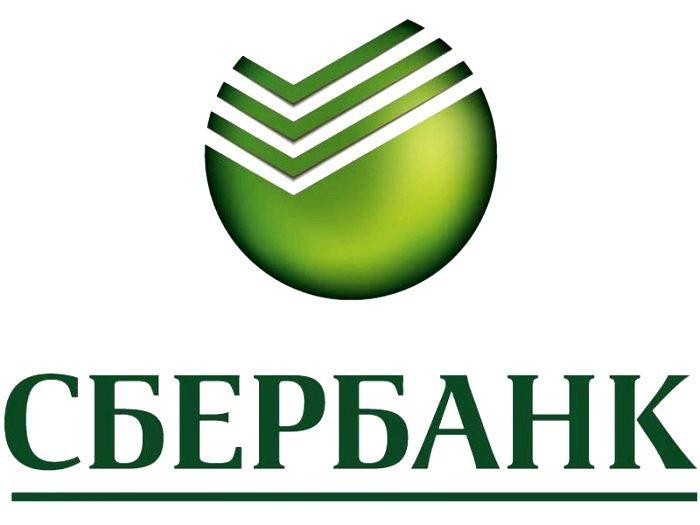 Сбербанк отменил бесплатные уведомления о переводах