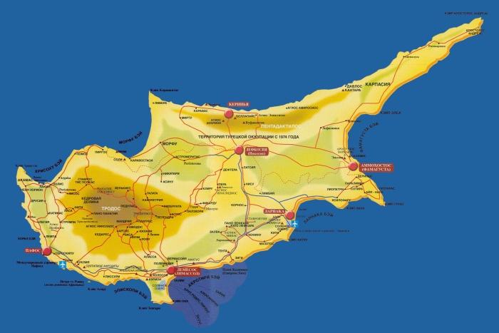 СМИ: США взялись за Кипр как за «убежище для российских капиталов»