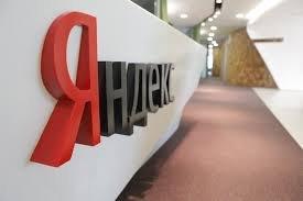 Яндекс откроет в Москве бесплатную «Школу дизайна»