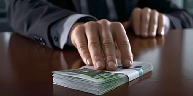При получении взятки  задержан начальник отдела Департамента городского имущества