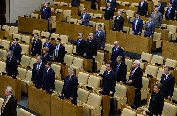 Депутаты ГД отказались рассматривать вопрос о минуте молчания в память о Немцове