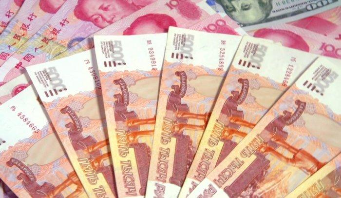ЦБ Китая объявил об успешном тестировании валютных свопов юань-рубль