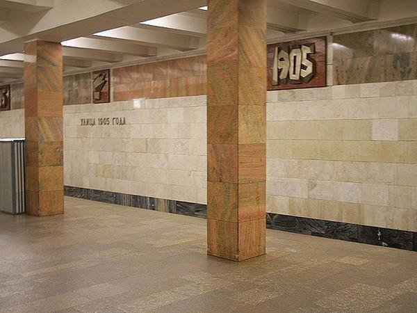 На ст. метро Улица 1905 года погибла женщина.