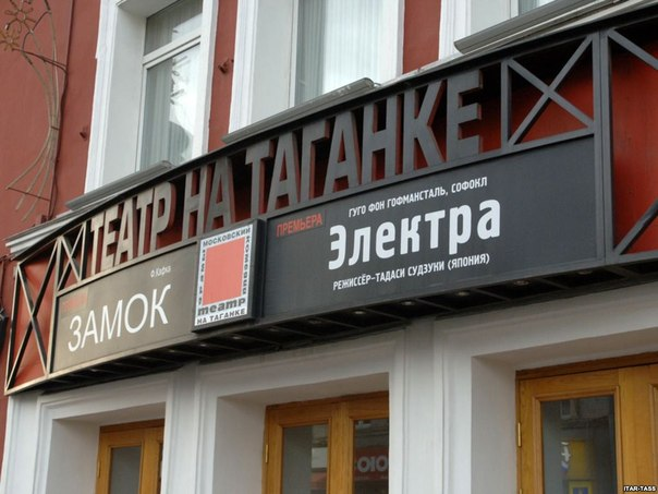 Летом Театр на Таганке на время переедет