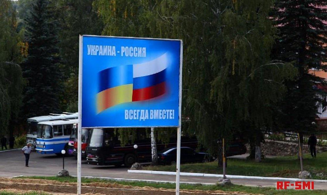 переносится след закрытие границы украины с россией проблемой