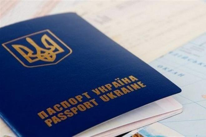 На Украине отметили снижение числа желающих стать гражданами страны