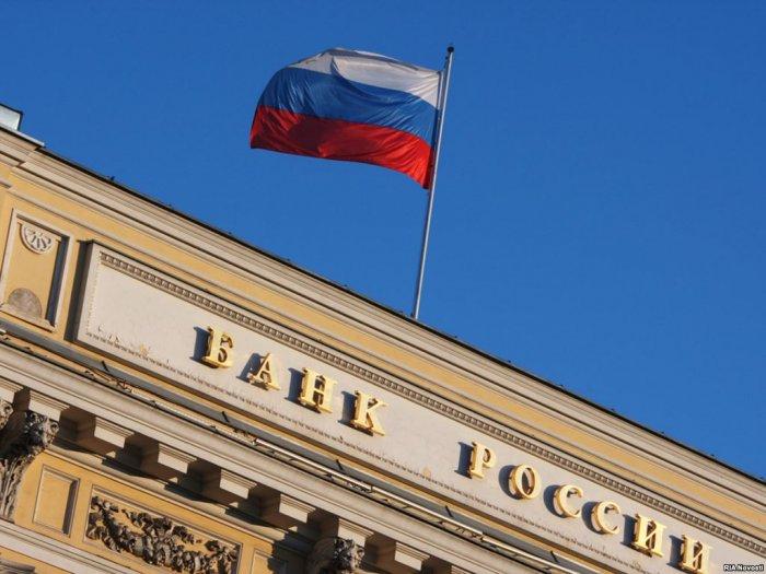 Россия перекладывает резервы из американских госбумаг в золото