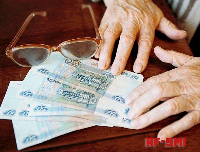 В ПФР назвали условие получения пенсий для жителей ЛНР и ДНР