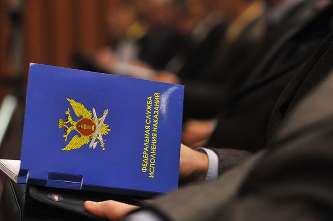 ФСИН сократила 7% служащих центрального аппарата