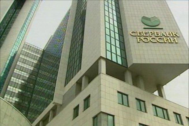 Сбербанк резко снизил ставки по вкладам в рублях и валюте